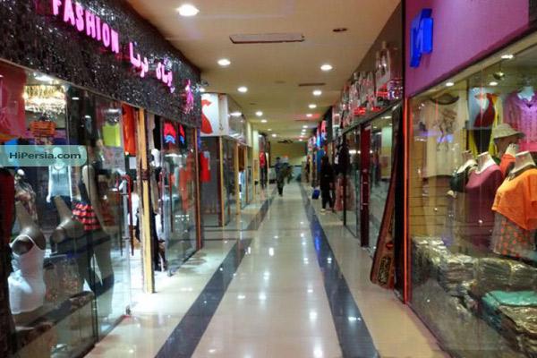 مرکز خرید زمرد