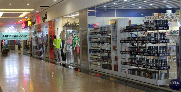 فروشگاههای سیتی سنتر